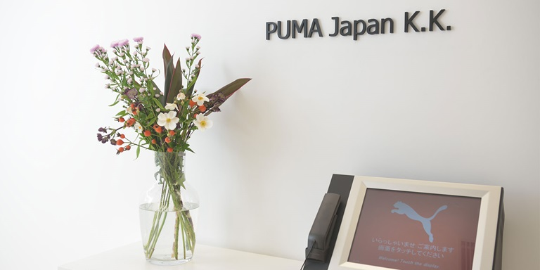 Büro in Japan's PUMA Gebäude