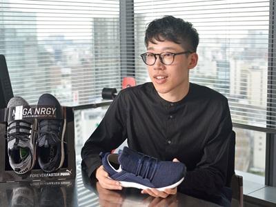 Ian Gan mit einen PUMA Schuh