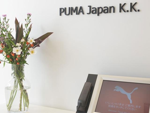 office in Japan's PUMA office