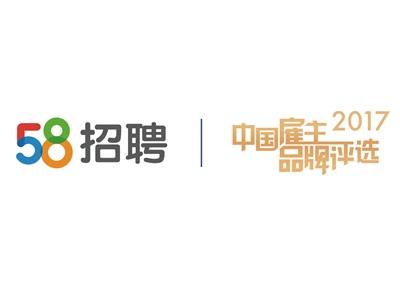 chinesisches Logo