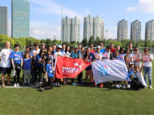 PUMA event in China