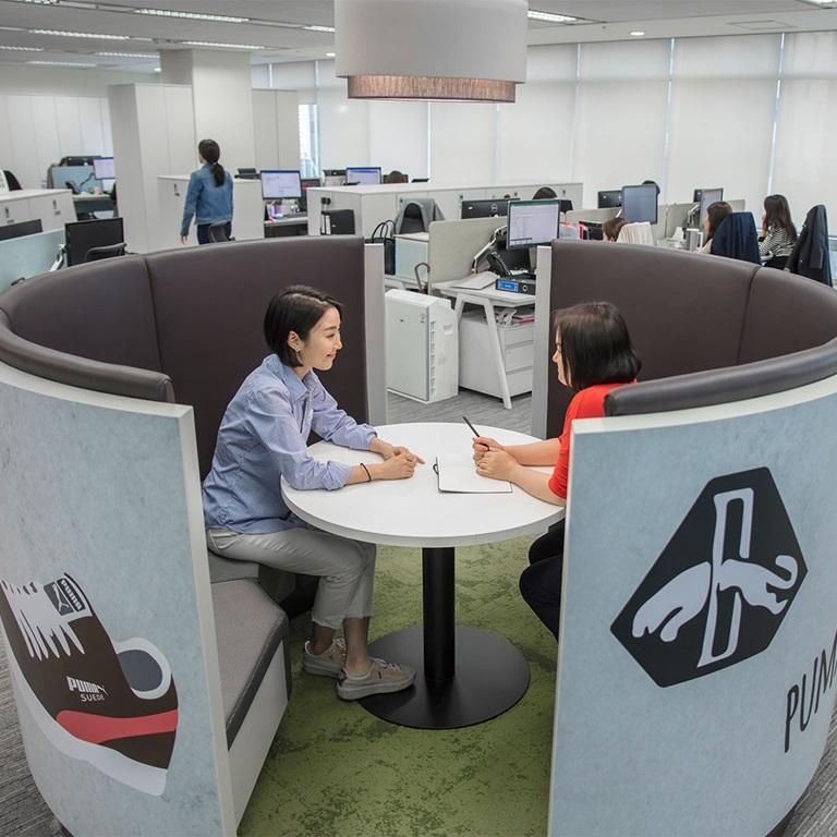 PUMA Büro Korea