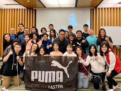 PUMA Gruppenbild - Mitarbeiter in Taiwan