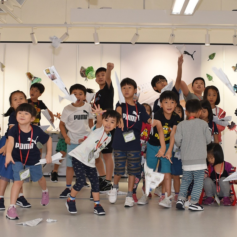 kids day play