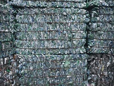 PUMA First Mile Plastic Bottles