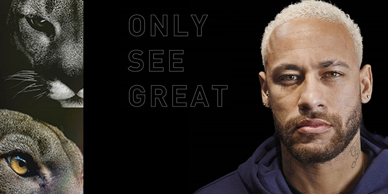 PUMA Only See Great