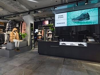 Munich Outlet Store