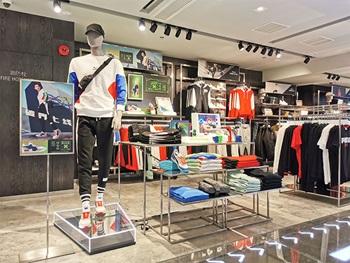 PUMA flagship store Shanghai